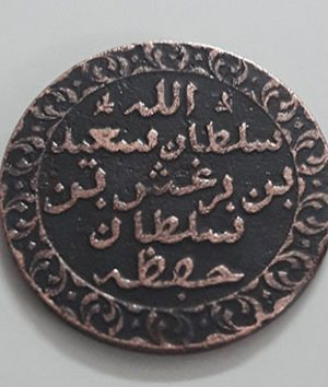Extremely rare and valuable foreign coin of Zanzibar in 1299-wuu
