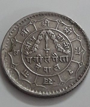 Rare foreign currency coin of old Nepal-urv