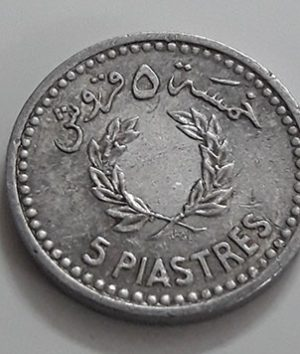 Foreign coin of rare design of Lebanon with excellent quality in 1954-edr