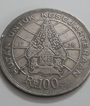 Indonesia foreign commemorative coin 1978-oki