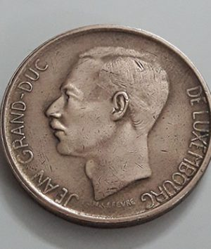 Very rare foreign coin of Luxembourg, unit 20, 1981-gbh