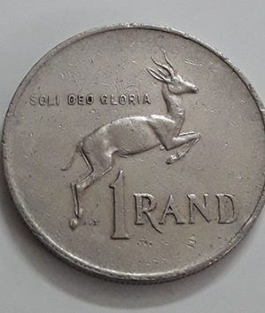 Foreign currency 1 round beautiful and rare design of South Africa, large size, 1983-aoo