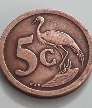 A very beautiful foreign coin from South Africa, Unit 5, 1992 Stork image-app