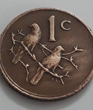 Very rare and beautiful foreign coin of South Africa, Unit 1, 1978-ahh