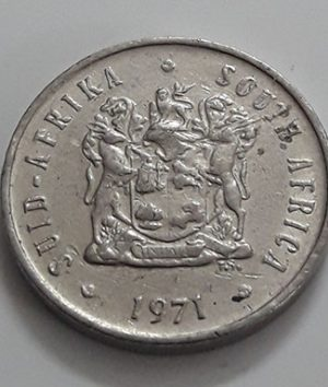 A very beautiful and rare foreign coin of South Africa, Unit 5, 1971-ava