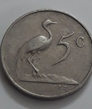 A very beautiful and rare foreign coin from South Africa, Unit 5, 1965-aba