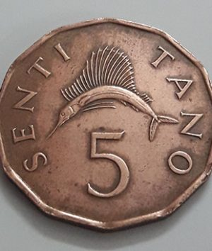 Foreign coin of beautiful and rare design of Tanzania, 1984-stt