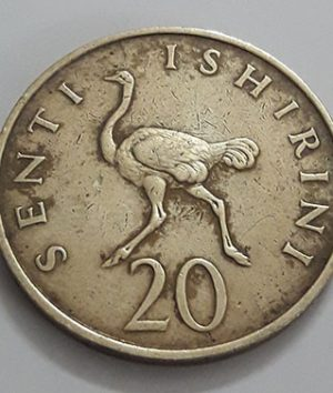 A beautiful and rare foreign design of Tanzania in 1966-syy