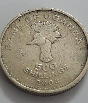 Uganda's very rare foreign coin 2003-sff