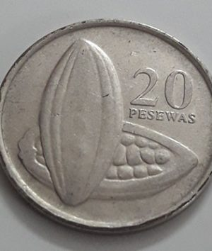 Foreign coin very rare design of Ghana in 2007-sgg