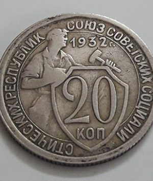 Foreign coin of the beautiful design of Russia in 1932-sbb