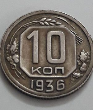 Foreign coin of the beautiful design of Russia in 1936-snn