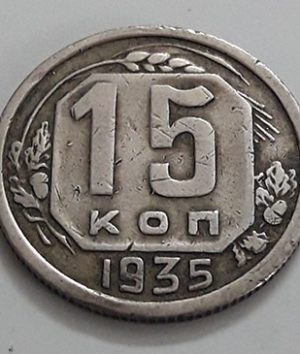 Foreign coin of the beautiful design of Russia, unit 15, 1935-smm