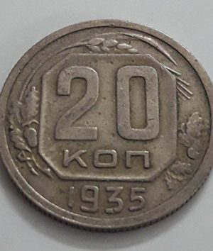 Foreign coin of the beautiful design of Russia in 1935-dxx