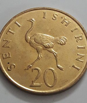 Foreign coin of a very beautiful and rare design of Tanzania (banking quality) 1981-dmm