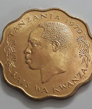 Foreign coin of a very beautiful and rare design of Tanzania (banking quality) 1979-dad