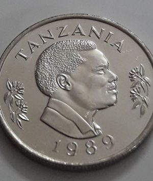 Foreign coin of a very beautiful and rare design of Tanzania (banking quality) 1989-dfd