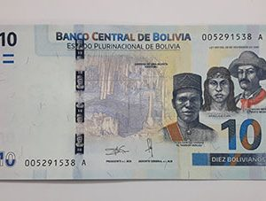 Foreign banknote of a very beautiful design of Bolivia in 1986-dee