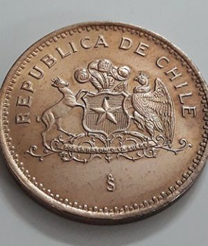 Rare foreign coin of Chile with 1997 bank glaze-jkl