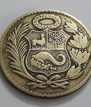 A very rare foreign coin of the country of Peru in 1944-klq