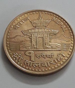 A very rare foreign coin of Nepal-dzz