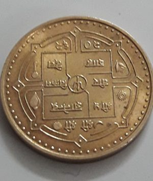A very rare foreign coin of Nepal-dzd