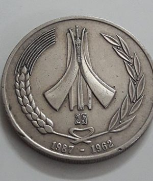 Foreign coin commemorating the beautiful design of Algeria in 1987-uzz