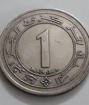 Foreign coin commemorating the beautiful design of Algeria in 1987-uzu