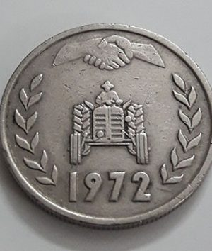 Foreign coin commemorating the beautiful design of Algeria in 1972-yzz