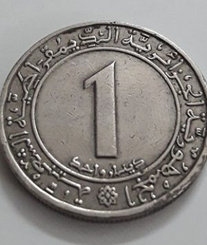 Foreign coin commemorating the beautiful design of Algeria in 1972-yzy