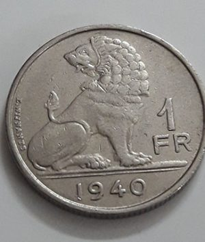 Foreign coin of the beautiful design of Belgium, unit 1, 1940-rzz