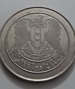 Syrian foreign currency in 1996-bgt