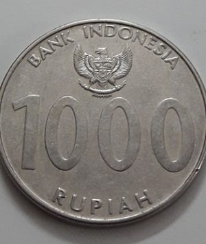 Indonesia Foreign Coin 2010-qbq