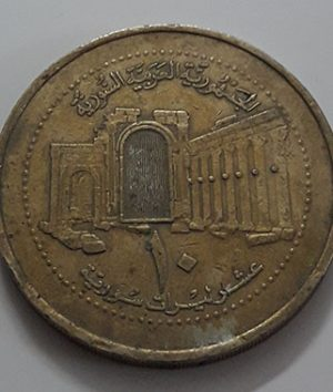 Syrian foreign currency 2003-yhn