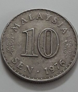 Malaysian foreign currency 1976-fbf