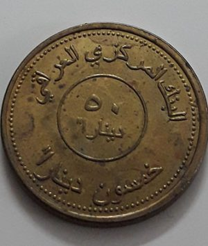 Foreign currency of Iraq in 2004-zbz