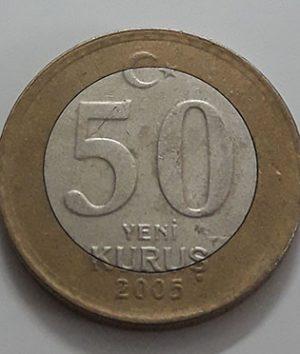 Foreign bimetallic coin of Turkey in 2005-ece