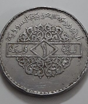 Foreign currency of Syria in 1994-zxc