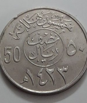 Saudi foreign currency-cff
