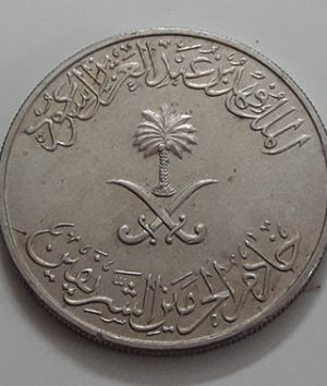 Saudi foreign currency-fcf