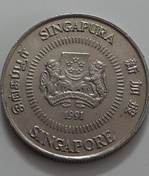 Singapore foreign currency 1991-jcj