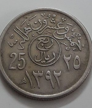 Foreign currency quarter Rials of Saudi Arabia-ckk