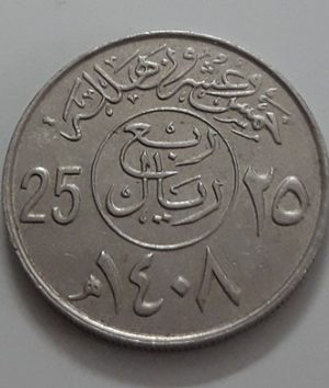 Foreign currency quarter Rials of Saudi Arabia-cll