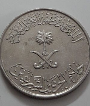Foreign currency quarter Rials of Saudi Arabia-lcl