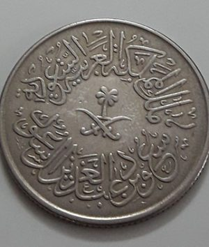 Saudi foreign currency unit 1-zcz