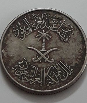 Saudi foreign currency unit 10-bcb