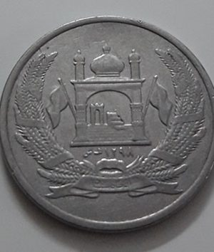 Foreign currency of Afghanistan, unit 2-wsx