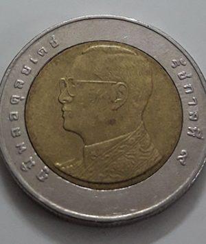 Bipolar coin of Thailand-qpm