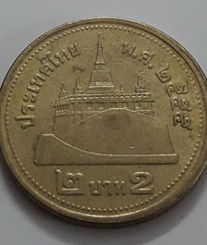 Foreign currency of Thailand-abc