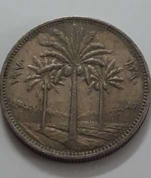 Foreign coin of the beautiful design of Iraq in 1970-axx